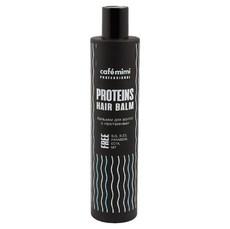 Бальзам для волос с протеинами, 300 мл