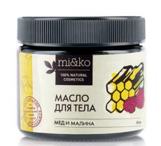 Масло для тела МЕД И МАЛИНА увлажняющее, 60 мл