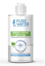 Средство для мытья посуды гипоаллергенное ТМ Pure Water, 450 мл