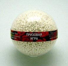 Жемчужины для ванны Призовая игра, 95 гр (с сюрпризом)