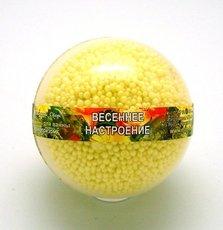 Жемчужины для ванны Весеннее настроение, 95 гр (с сюрпризом)