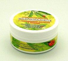 Крем-масло для рук Супер-Увлажнение с гиалуроновой кислотой и авокадо, 83 гр