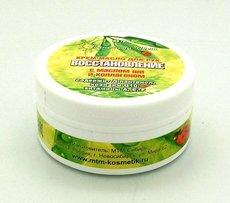 Крем-масло для рук Восстановление с маслом ши и коллагеном, 83 гр