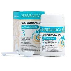 Зубной порошок HERBARICA №3 (Отбеливание), 50 гр