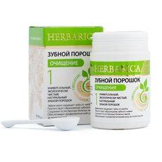 Зубной порошок HERBARICA №1 (Очищение), 50 гр