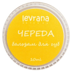 Бальзам для губ ЧЕРЕДА, 10 гр