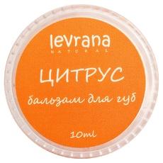 Бальзам для губ ЦИТРУС, 10 гр