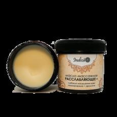 Масло массажное «Расслабляющее +», 100 гр
