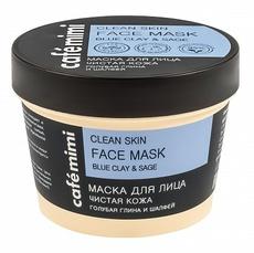 "Маска для лица ""Чистая кожа"", 110 мл"