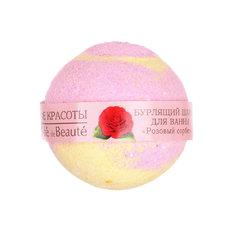 """Бурлящий шарик для ванны """"Розовый сорбет"""" 120 гр"""