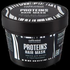 Маска для волос  с протеинами, 110 мл