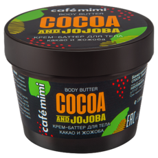 Крем-баттер для тела какао и жожоба, 110 мл