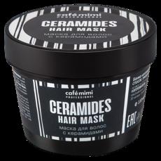 Маска для волос с керамидами, 110 мл