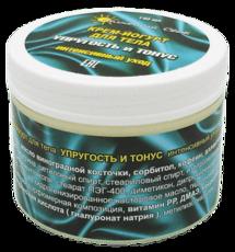 Крем-йогурт для тела Упругость и Тонус, 140 мл