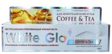 Зубная паста отбеливающая, для любителей кофе и чая, 100 г