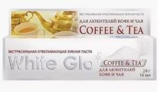 Зубная паста отбеливающая, для любителей кофе и чая, 24 г
