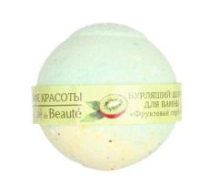 """Бурлящий шарик для ванны """"Фруктовый сорбет"""" 120 гр"""