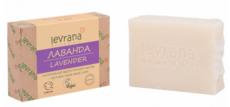 Натуральное мыло ручной работы ЛАВАНДА. 100 гр