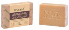 Натуральное мыло ручной работы ШОКОЛАД. 100 гр