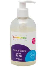 Жидкое мыло 0% АРОМАТА. 300 мл