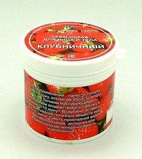 Крем-скраб Клубничный с маслом авокадо. 125 мл
