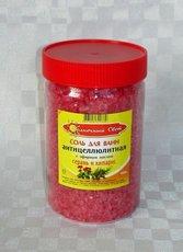 Соль Антицеллюлитная Герань и кипарис. 900 гр
