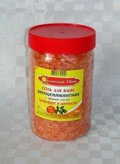 Соль Антицеллюлитная Грейпфрут и апельсин. 900 гр
