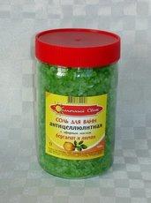 Соль Антицеллюлитная Бергамот и лимон. 900 гр