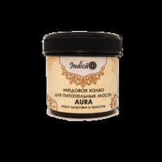 Медовая халва для питательных масок «Aura». 160 гр