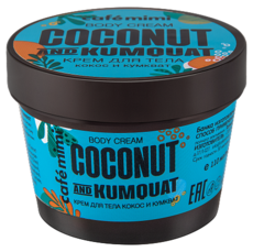 Крем для тела кокос и кумкват, 110 мл
