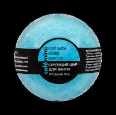 Бурлящий шар для ванны Ягодный лед. 120 гр