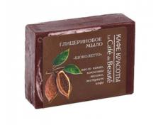 """Глицериновое мыло """"Шоколетто"""" 100 гр"""