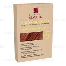Литофитокраска. Ф5. Красное дерево
